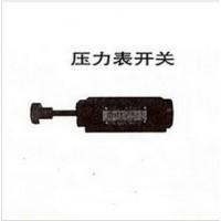 4K-H10D-1,4K-F10D-1,叠加式压力表开关