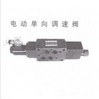 QAE-H6/10D-A,QAEH-H6/10D-A,QAE-H6/10D-BU,叠加式电动单向调速阀