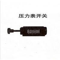 3K-H6D,3K-F6D,叠加式压力表开关