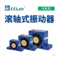 钢珠式振动器R-50,R-65,R-80振荡器