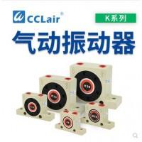 振荡器K-08,K-10,K-13,K-16,K-20,K-25,K-30,K-32,K-36钢珠式振动器