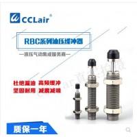 液压缓冲器RB0604,RB0805,RB0806,RB1006,RB1007,RB1411,RB1412,RB2015,RB2725,RBC0805,RBC0806,RBC1006,RBC1007,RBC1411,RBC1412,RBC2015,RBC2725,油压缓冲器