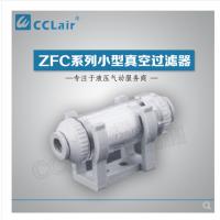 SMC型管道型真空过滤器ZFC100-04B,ZFC100-06B,ZFC200-06B,ZFC200-08B,ZFC200-10B
