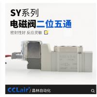 气动电磁阀SY3120-4LZD-M5 AC220V,SY3120-5LZD-M5 DC24V,SY3120-4GZD-M5 AC220V,SY3120-5GZD-M5 DC24V,