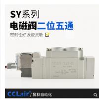 SMC型SY5120/5220气动电磁阀SY5120-4LZD-01 AC220V,SY5120-5LZD-01 DC24V,SY5120-4GZD-01 AC220V,SY5120-5GZD-01 DC24V,SY5120-4DZD-01 AC220V,SY5120-5DZD-01 DC24V,SY5220-4LZD-01 AC220V,SY5220-5LZD-01 DC24V,