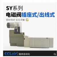 SMC型SY5140/5240气动电磁阀SY5140-4LZD-01 AC220V,SY5140-5LZD-01 DC24V,SY5140-4GZD-01 AC220V,SY5140-5GZD-01 DC24V,SY5140-4DZD-01 AC220V,