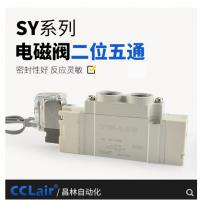 SMC型SY7120/7220气动电磁阀SY7120-4LZD-02 AC220V,SY7120-5LZD-02 DC24V,SY7120-4GZD-02 AC220V,SY7120-5GZD-02 DC24V,