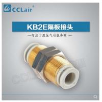 SMC型隔板接头KB2E04-00,KB2E06-00,KB2E08-00,KB2E10-00,KB2E12-00,KB2E16-00,