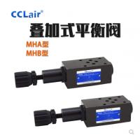 叠加式液控平衡阀MHA-01-C-30,MHA-01-H-30,MHA-03-C-20,MHA-03-H-20,MHA-04-C-20,MHA-04-H-20,MHA-06-C(H)-20,