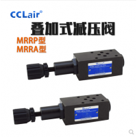 叠加式减压阀MRRA-02-,MRRA-03-,MRRA-04-,MRRA-06-,