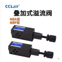 叠加式溢流阀MBP-01-C-30,MBP-01-H-30,MBP-03-C-30,MBP-03-H-30,MBB-04-C-30,MBP-04-C-30,MBP-04-H-30,MBP-06-H-30,