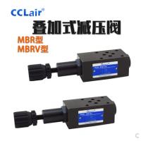 叠加型减压阀MBRV-02A,MBRV-03A,MBRV-04A,MBRV-06A,MBRV-04B,MBRV-06B,MBRV-04P,MBRV-06P,MBRV-02B,MBRV-03B,MBRV-02P,MBRV-03P,