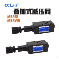 叠加型减压阀MBR-02A,MBR-03A,MBR-04A,MBR-06A,MBR-04B,MBR-06B,MBR-04P,MBR-06P,MBR-02B,MBR-03B,MBR-02P,MBR-03P,