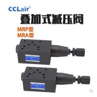 叠加式减压阀MRB-01-C-30,MRB-01-H-30,MRB-03-C-30,MRB-03-H-30,MRB-04-C-10,MRB-04-H-10,MRB-06-C-30,MRB-06-H-30,