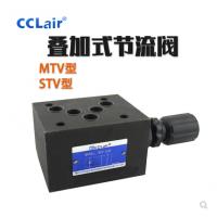 叠加式节流阀MSP-01-30,MST-01-30,MSP-03-20,MST-03-20,