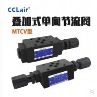 叠加式单向节流阀MTCV-02A,MTCV-03A,MTCV-04A,MTCV-06A,MTCV-02B,MTCV-03B,MTCV-04B,MTCV-06B,MTCV-02W,MTCV-03W,MTCV-04W,MTCV-06W,
