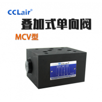 叠加式液压单向阀MCV-02A,MCV-02B,MCV-02P,MCV-02T,MCV-03A,MCV-03B,MCV-03P,MCV-03T,MCV-04A,MCV-04B,MCV-04P,MCV-04T,MCV-06A,MCV-06B,MCV-06P,MCV-06T,