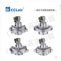 高原型淹没式脉冲阀RMF-Y-50S,RMF-Y-62S,RMF-Y-76S,膜片