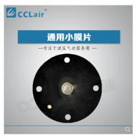 上海袋式型直角式脉冲阀除尘B01D76,B01D50,B01D40,B01D20,B01D62,B01D25,B01ZYD01,