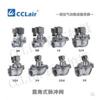 高原型直角式脉冲阀ZCJ-20,ZCJ-25,ZCJ-35,ZCJ-40,ZCJ-50,ZCJ-65,ZCJ-76,