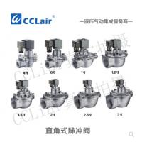 上海袋式型淹没式脉冲阀SMF-Y-25,SMF-Y-40S,SMF-Y-50S,SMF-Y-62S,SMF-Y-76S,