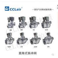 ASCO型直角式脉冲阀SCG353A043,SCG353A044,SCG353A047,SCG353A050,SCG353A051,SCG353A061,