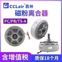 磁粉制动器PB-0.6KG PC-1.2KG PCO-2.5KG TS-A-5KG PC-10A1 PB-20B1