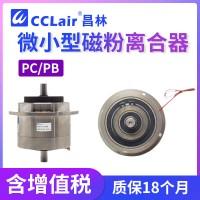 微小型磁粉离合器PC-0.05KG  PB-0.1KG PBN-0.3KG